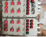 工业管廊防爆控制配电箱专业生产厂家