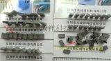 广州电源使用TO-3PA绝缘矽胶帽套