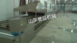 连续式蒸馒头机包子米饭蒸煮隧道变频调速自动控温