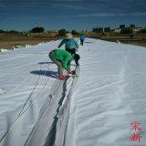 200克养护土工布 高速路面保湿养生