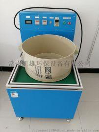 无锡磁力抛光机厂家——无锡磁力研磨机厂家