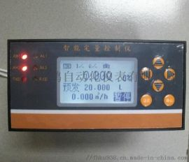 XSR10F液晶显示流量积算记录仪