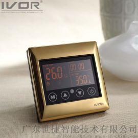 佛山智能酒店联网开关、空调开关,广东智慧酒店专用温控器