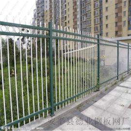 学校防爬锌钢护栏 厂区锌钢护栏 小区住宅楼围墙栅栏