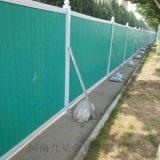 PVC围挡建筑工地施工小草围挡