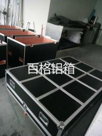 拉杆箱|展示箱|航空箱厂家东莞铝合金箱仪器箱订做
