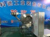 食品飼料自動混合機
