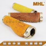 MHL自行车真皮把套双边锁死牛皮MO-600