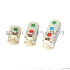 LA5821控制按钮