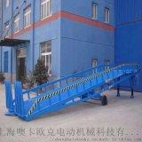 上海OK機械,登車橋,廠家直銷