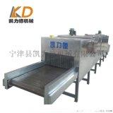 山东凯力德网带烘干机用料实在耐用带式干燥设备