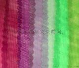 箱包材料网布 锦纶尼龙网  涤纶网,过滤网,漏网