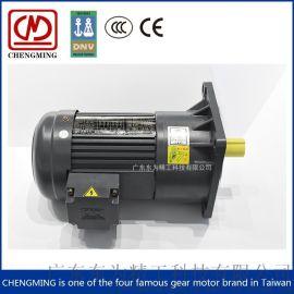CV32CV40CV50刹车减速电机齿轮减速机