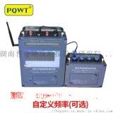 自动成图探矿仪 PQWT-WT900型