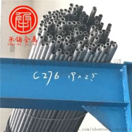 耐腐蚀合金HastelloyC-4钢管