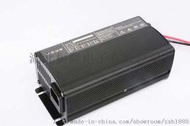 电动车铅酸电池充电器24V5A