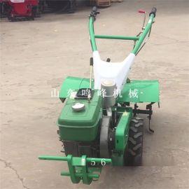 多用四驱水冷微耕机旋耕视频, 开沟培土果园管理机