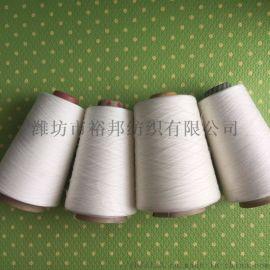 固体腈纶纱/毛纺染色腈纶纱30支20支 裕邦纺织