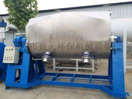 10吨真石漆搅拌机-10吨不锈钢搅拌机