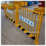 定型化防护栏找锦银丰护栏移动式安全围栏
