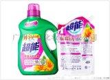 杭州超能洗衣液廠家報價 優質超能洗衣液批i發商