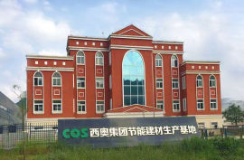 贵州保温墙板-环保节能墙板-墙板生产线