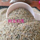 廠家供應圓粒砂 魚缸無塵沙 油田專用壓裂砂