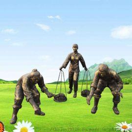 朝弘供应农耕雕塑 插秧玻璃钢仿铜雕塑