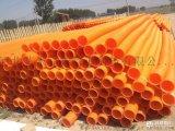双壁波纹管厂家直销非开挖mpp波纹管