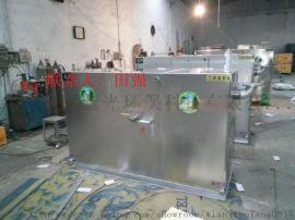 北京隔油池厂家_专业加工油水分离器_不锈钢隔油池