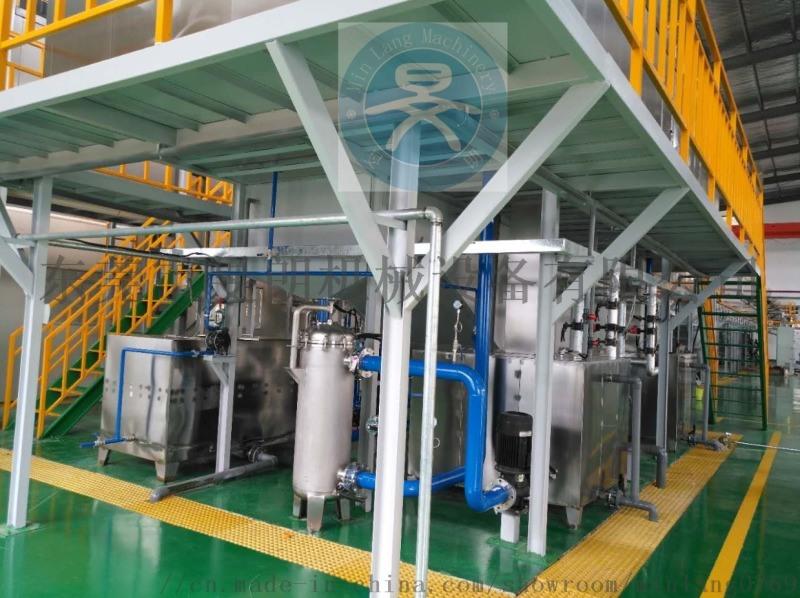东莞市旻朗电泳涂装设备整厂制造