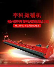出售HZP219混凝土路面摊铺机 三辊轴摊铺机说明