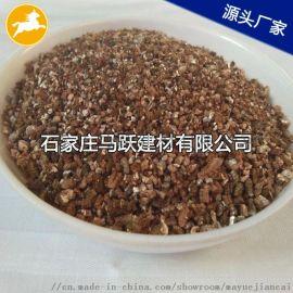 河北厂家 蛭石混合料 1-3mm混合蛭石