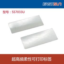 柔性可打印抗金属标签 超高频RFID电子标签