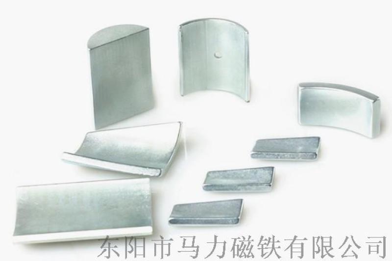 钕铁硼磁铁 扇形发电机磁钢 异形打孔磁瓦定做加工