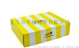 彩盒瓦楞紙 彩盒定制 飛機盒批發 快遞盒廠家