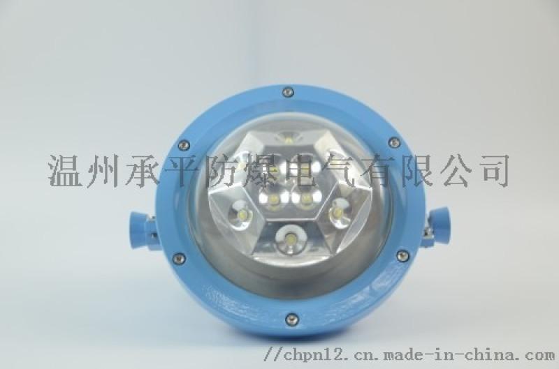 蓝色DGS36/127L(A)矿用隔爆LED巷道灯