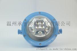 藍色DGS36/127L(A)礦用隔爆LED巷道燈