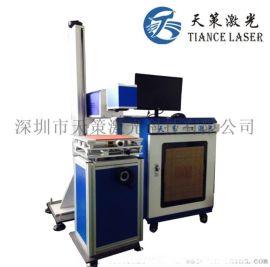 苹果激光镭雕机,深圳非金属激光打标镭射机