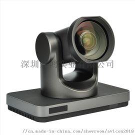 4K超高清视频会议摄像机AVC30