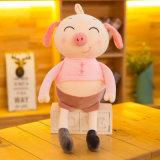 毛绒玩具定制 可爱呆萌穿衣小猪公仔创意搞怪动物定做