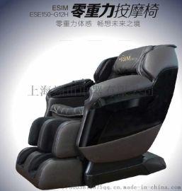 L型导轨太空舱家用按摩椅ESE150-G12H气囊