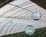 温湿度传感器RFID智慧大棚