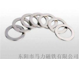 N52钕铁硼强力磁铁 圆环磁铁 强性圆形磁铁