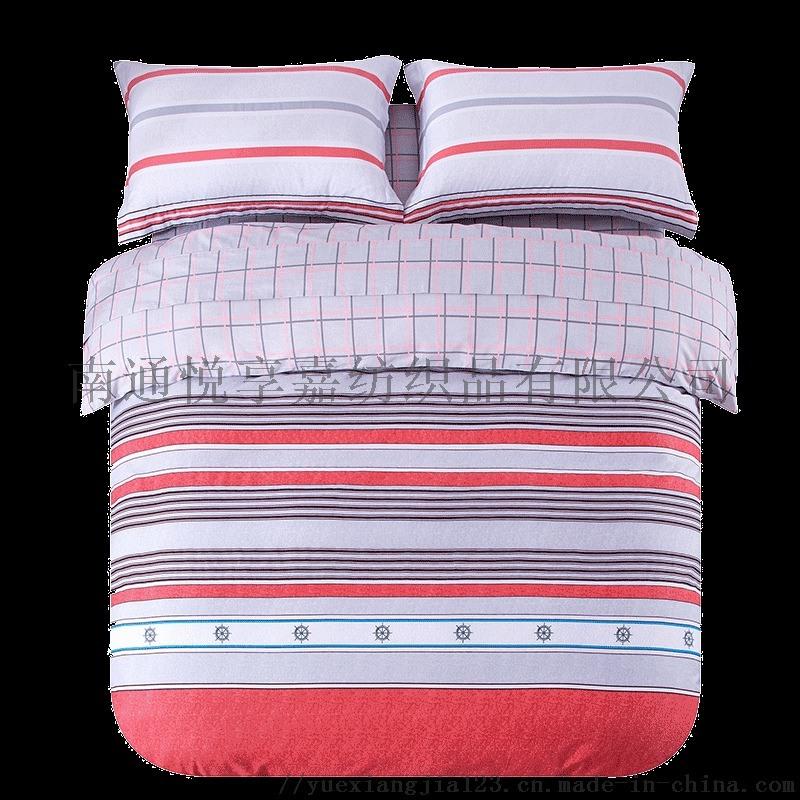 床上四件套纯棉 全棉斜纹床品套件 简约被套床单被罩