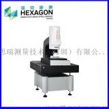 海克斯康二次元测量仪品牌厂家