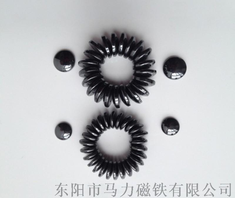 供应铁氧体磁铁 面包磁 抛光 鞋垫磁石