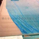 中山316L不锈钢板,316L不锈钢2B厚板