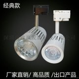 led軌道燈,三線軌道頭四線明裝射燈,服裝店射燈