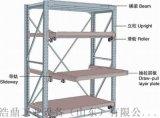青島模具貨架 倉庫抽屜貨架 浩鼎製作模具架